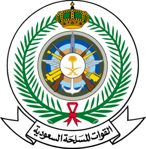 Saudi_Arabian_Armed_Forces