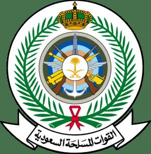 Saudi_Arabian_Armed_Forces